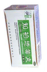 Zobrazit detail - Wanxi BWH5.9 ─ 1449 ─ Posílení ledvin 200 kusů