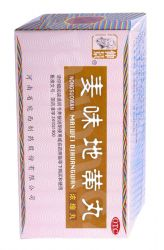 Zobrazit detail - Wanxi WBO1.8 ─ 1888 ─ Vyživení jin ledvin, jater a plic 200 kusů