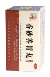 Zobrazit detail - Wanxi WCX4.8 ─ 1608 ─ Posílení žaludku 200 kusů