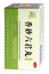 Zobrazit detail - Wanxi WCX4.9 ─ 1609 ─ Posílení sleziny a harmonie žaludku 200 kusů