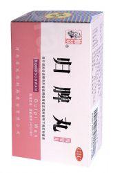 Zobrazit detail - Wanxi WLH1.9 ─ 1729 ─ Doplnit a rozproudit krev 200 kusů