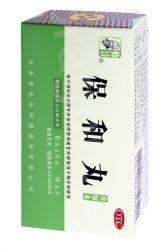 Zobrazit detail - Wanxi XJH1.9 ─ 2289 ─ Zklidnění žaludku a zažívání 200 kusů