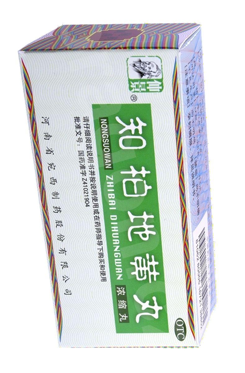 Pragon Wanxi pokroutky BWH5.9