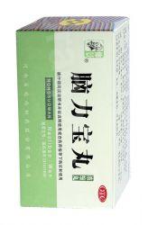 Wanxi TTW9.9 ─ 4349 ─ Duševní odpočinek 100 kusů