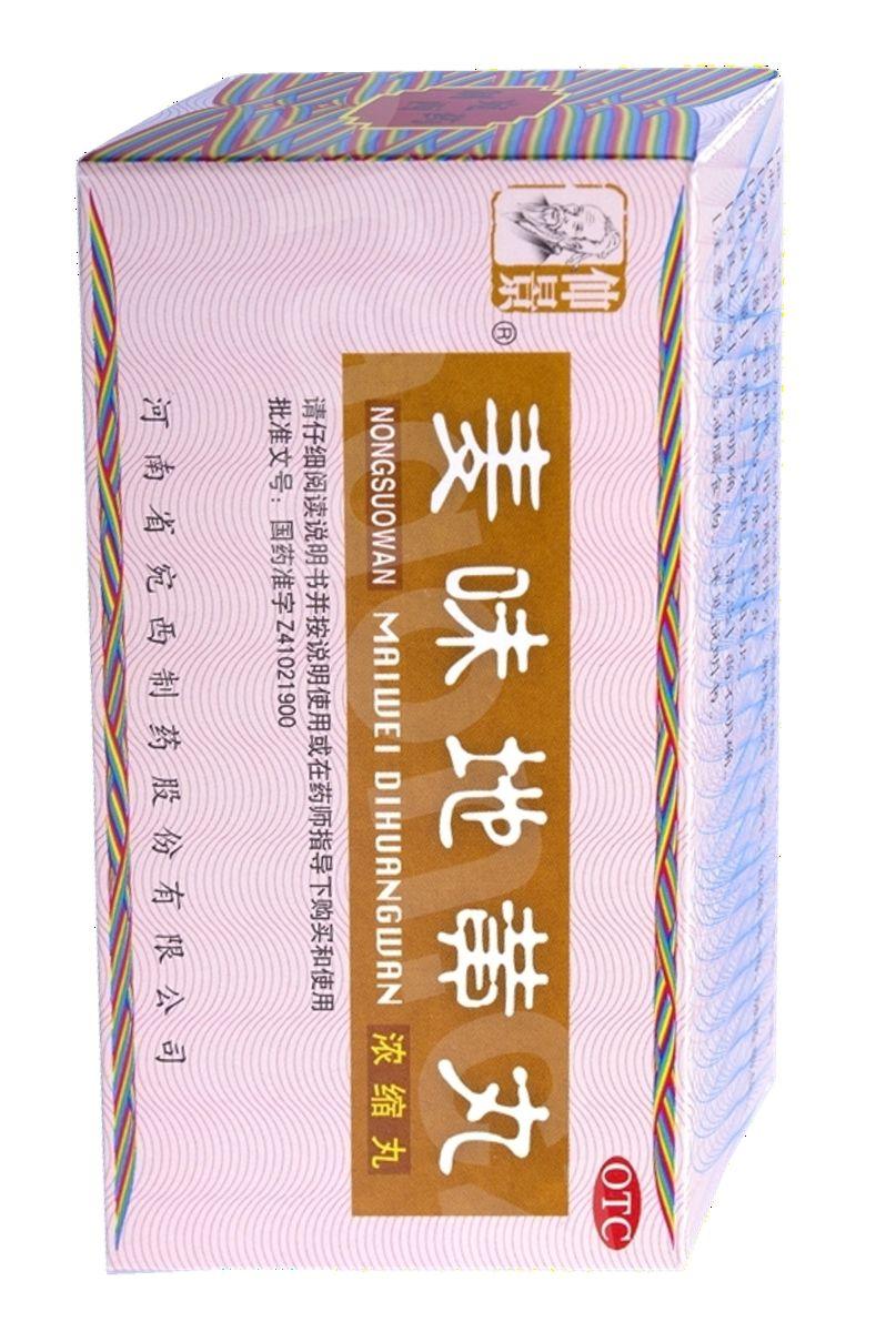 Pragon Wanxi pokroutky WBO1.8