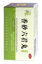 Wanxi WCX4.9 ─ 1609 ─ strengthen the spleen and stomach Harmony 200 pieces