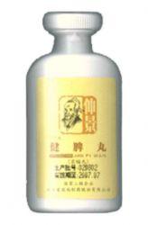 Wanxi WCH1.9 ─ 1549 ─ dobré trávení 200 kusů